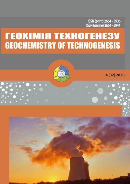 Geochemistry of technjgenesis. Issue 4 (32) / 2020 year